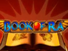 Автомат Book of Ra в клубе Вулкан Удачи
