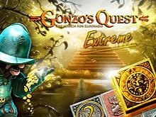 Вулкан Удачи зовет играть в слот Gonzo's Quest Extreme